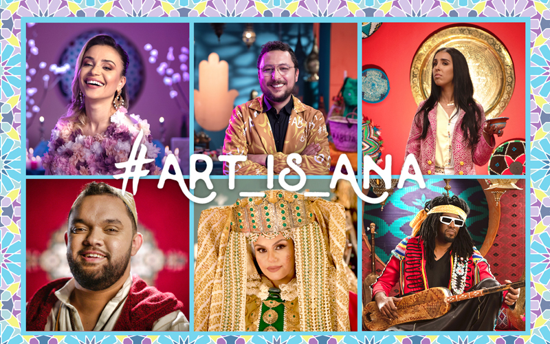 #Art-is-ana: consommons l'artisanat local !