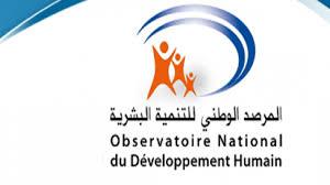 Mariage des mineures, santé sexuelle et reproductive, projets de travail entre l'ONDH et l'UNFPA