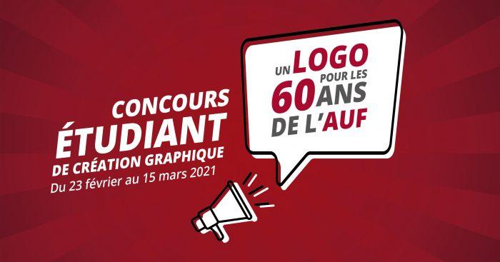 Concours de création du logo du 60ème anniversaire de l'Agence Universitaire de la Francophonie