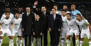 Sa Majesté pourrait présider la finale de la coupe arabe des clubs champions .