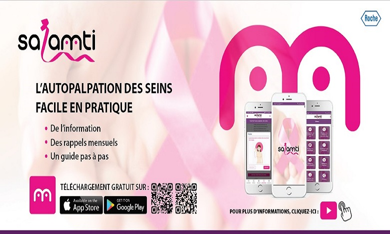Salamti : Une nouvelle application santé dédiée au femmes