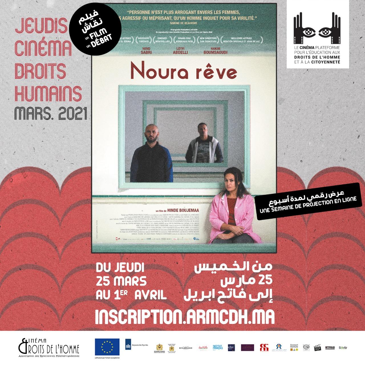 ''Noura Rêve' de la réalisatrice belgo-tunisienne Hinde Boujemaa