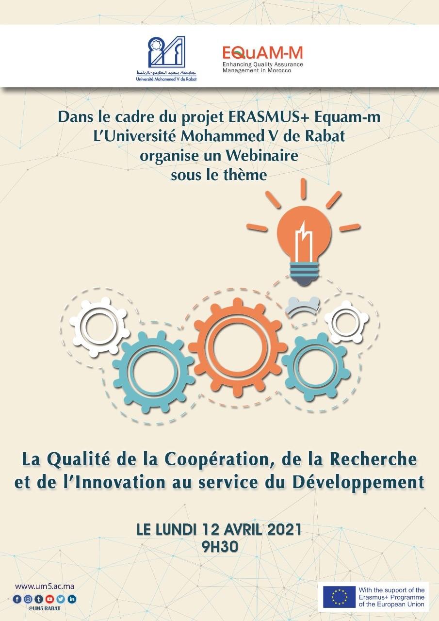 La qualité de la Recherche et de l'Innovation  au service du développement