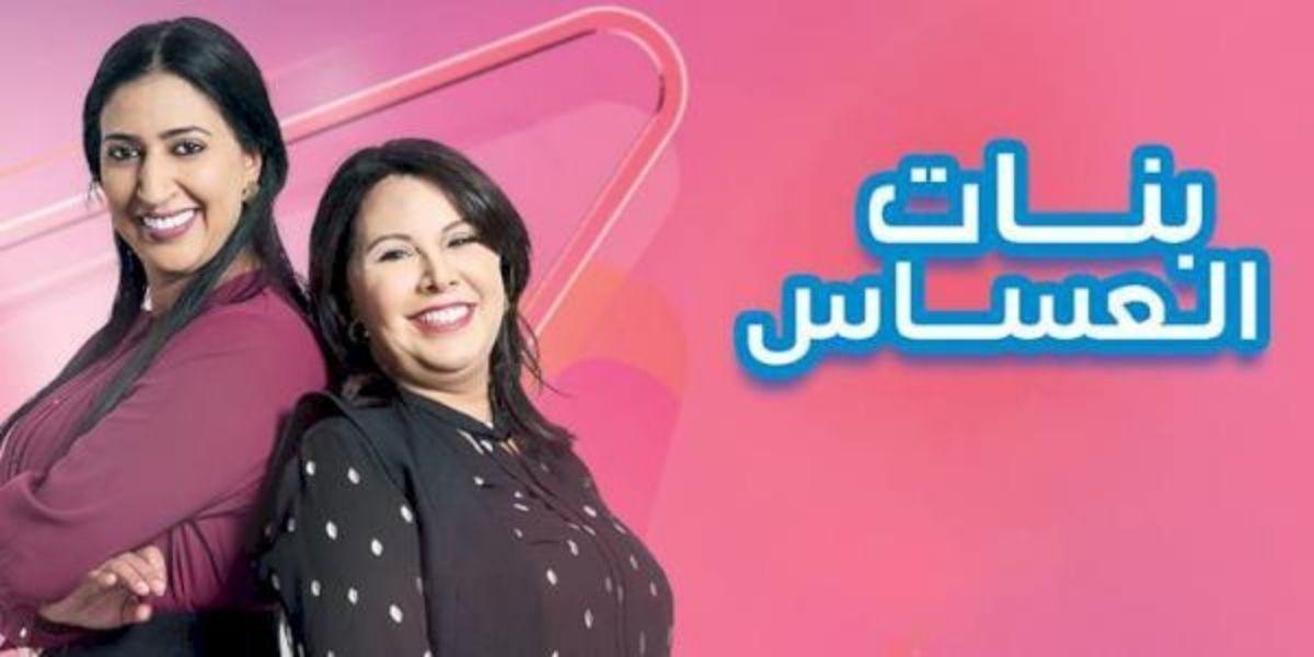 Driss Rouokh fortement critiqué à cause de Dounia Boutazout et Mouna Fettou