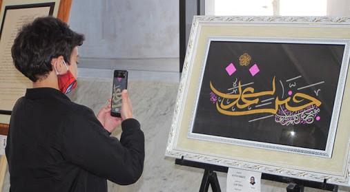Oujda : une exposition pour célébrer la calligraphie arabe