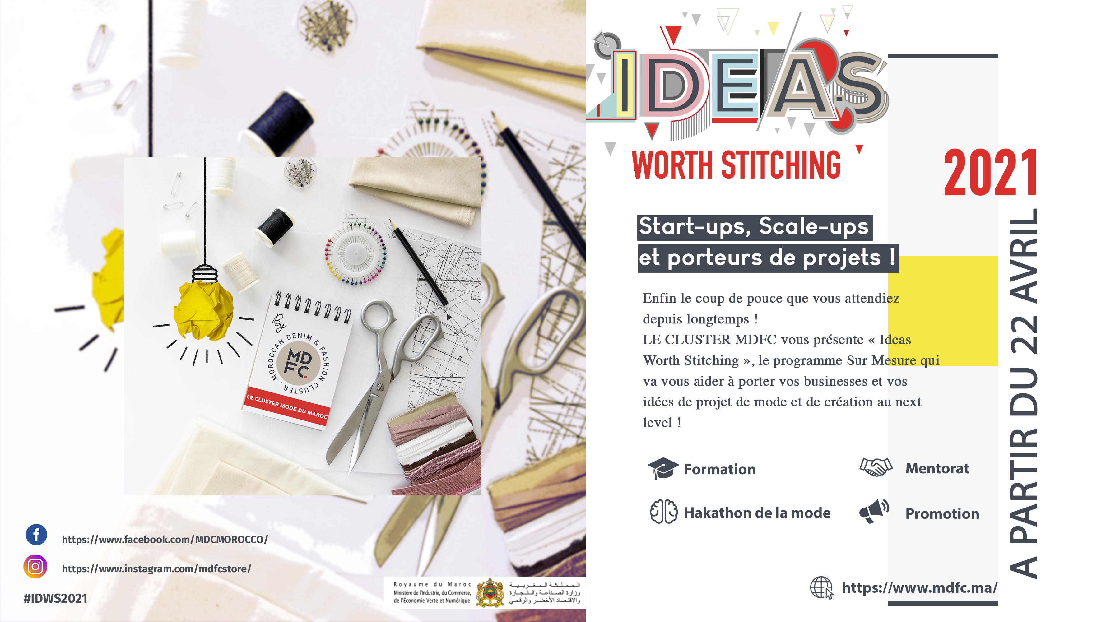 Maroc : lancement du premier programme d'accompagnement des startups de mode