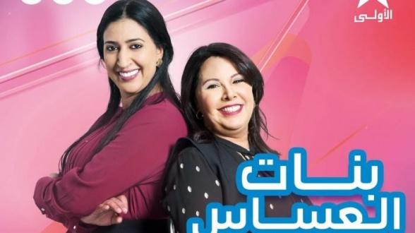 Bnat Al Essas : les internautes tristes après la mort de Azizi Tayeb !