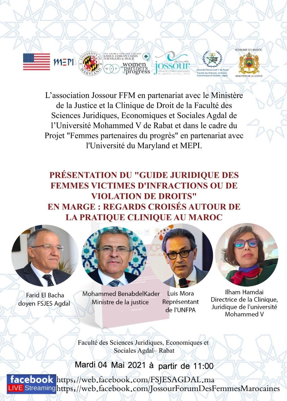 """Présentation du """"Guide Juridique Pratique sur les Droits des Femmes """""""
