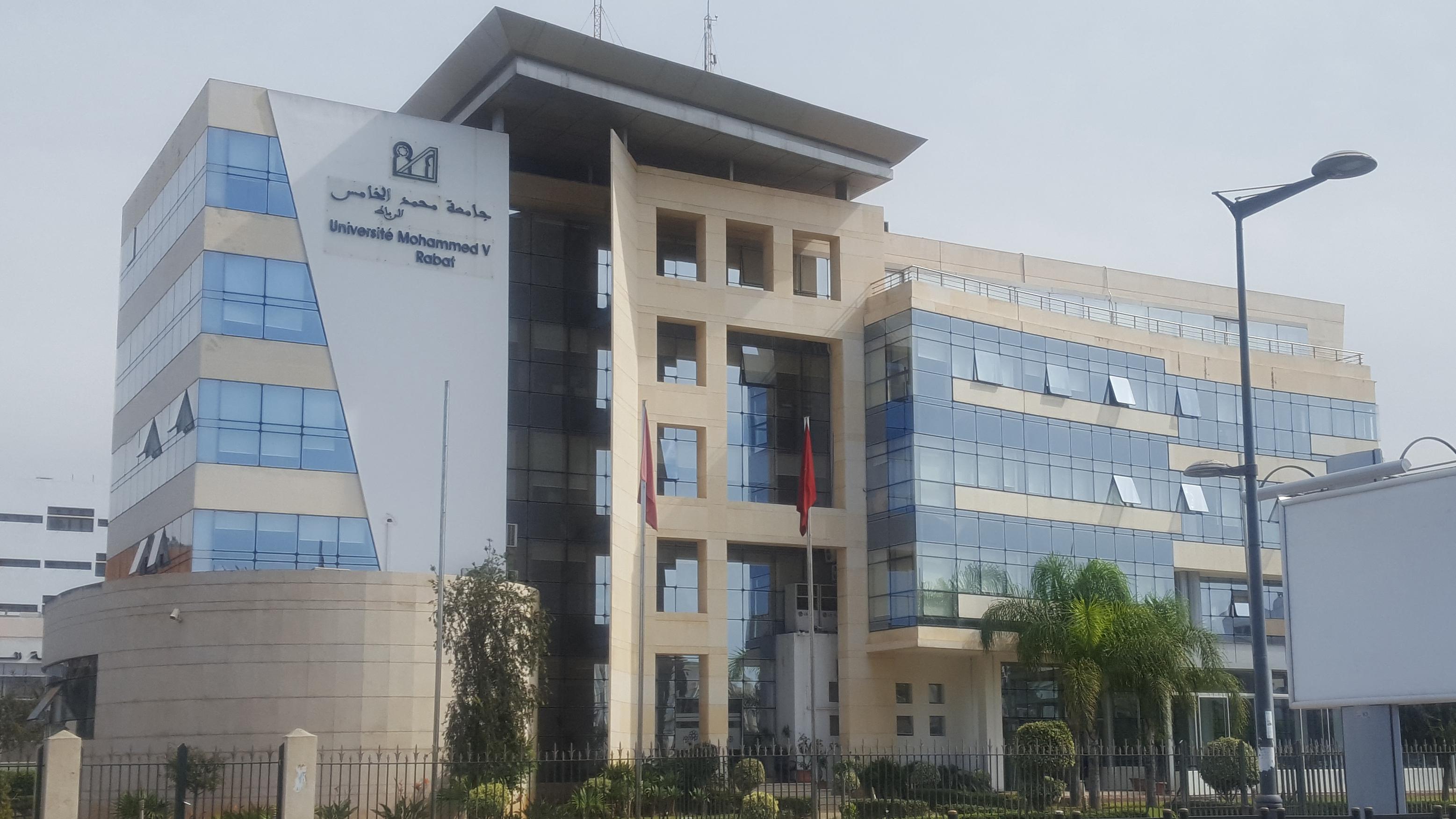 Classement mondial : Les universités marocaines se distinguent