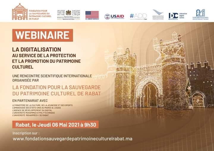La digitalisation au service de la protection et la promotion du patrimoine culturel