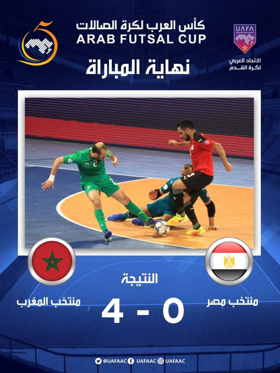 Le Maroc remporte la coupe arabe de Futsal
