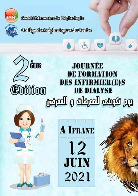 Dialyse au Maroc :  La formation des infirmiers spécialisés au cœur des préoccupations