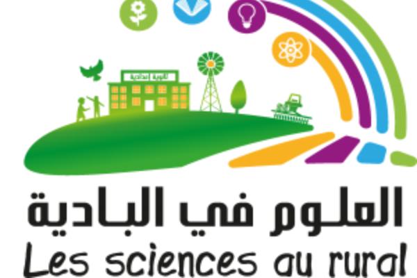 Festival « les sciences au rural »