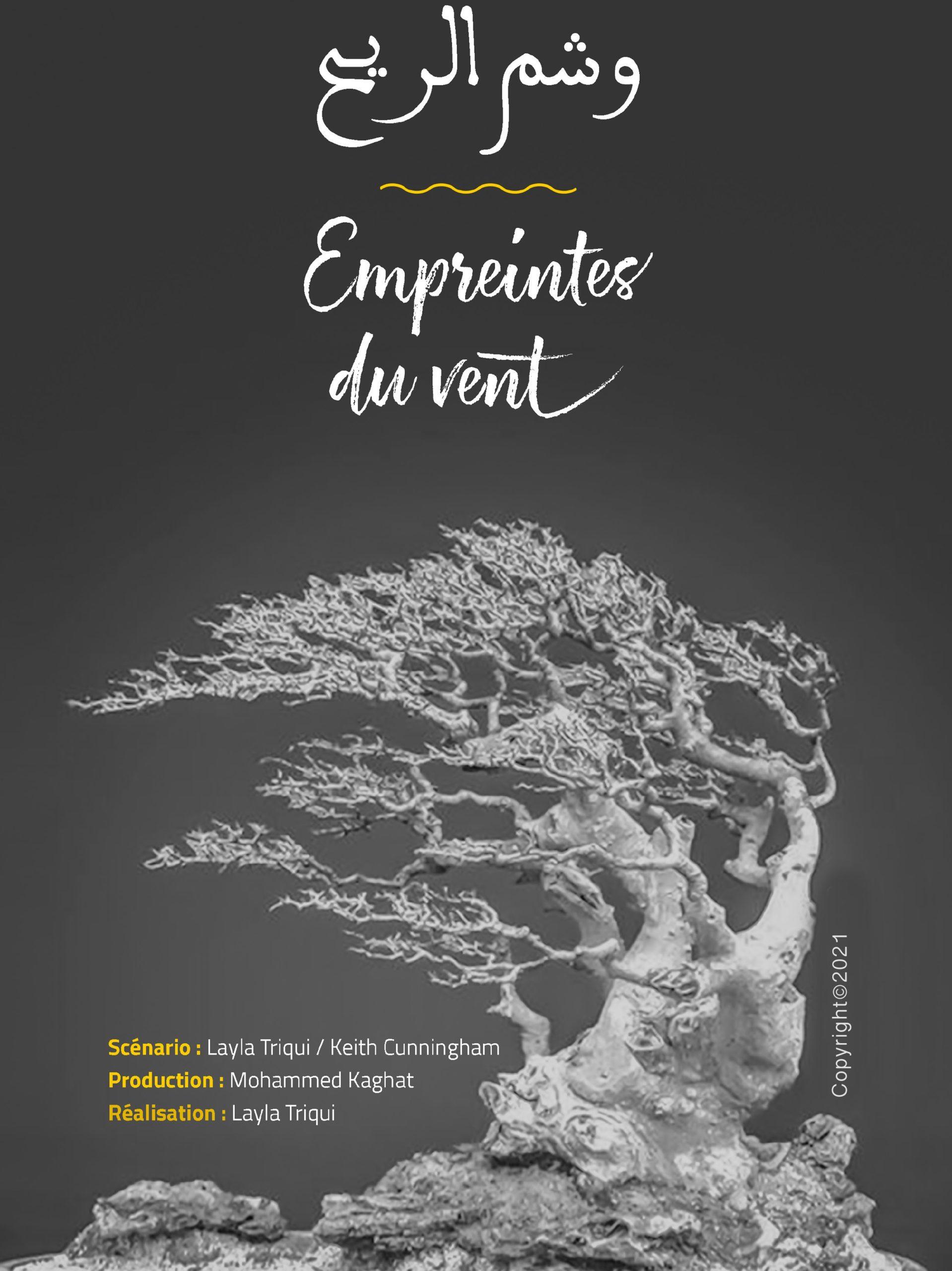 Layla Triqui tourne un nouveau long-métrage entre Tanger et Bordeaux