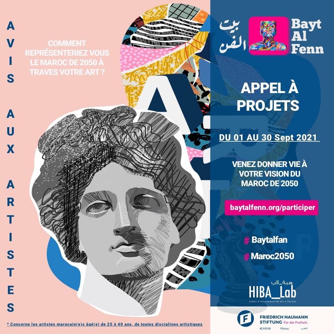 Résidence artistique : Bayt Al Fenn lance un appel à projets