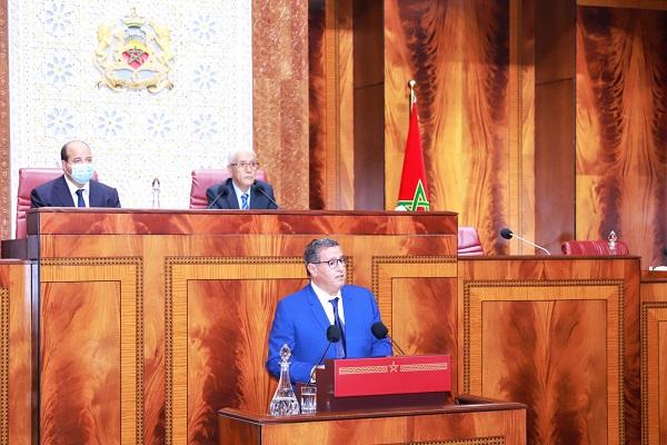 Akhannouch promet un changement social global