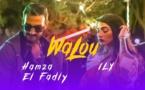 «Walou», le nouveau single de Hamza El Fadly et Ily
