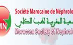 Covid 19 et Reprise de la transplantation rénale au Maroc
