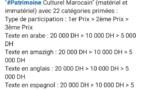 Prix national des publications culturelles dans les encyclopédies digitales participatives