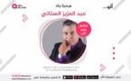 Allo my star : l'application qui a créée une polémique au Maroc