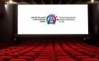 Le festival de cinéma et de littérature de Safi aura lieu en décembre
