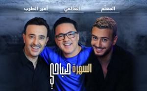 «Sahra Sabahi», le dernier clip de Saâd Lamjarred avec Saber Robaï et RedOne