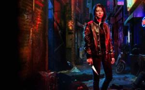 Netflix : My Name, une nouvelle série coréenne