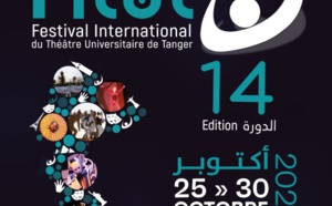 14ème Festival international du Théâtre universitaire de Tanger