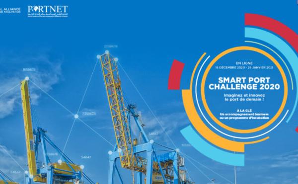 Portnet et ANP lancent le 1er Hackathon dédié au secteur portuaire