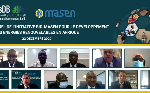 Lancement officiel de l'initiative BID-Masen