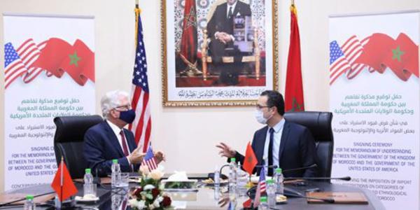 Maroc-USA: Signature d'un mémorandum d'entente pour préserver le patrimoine culturel marocain