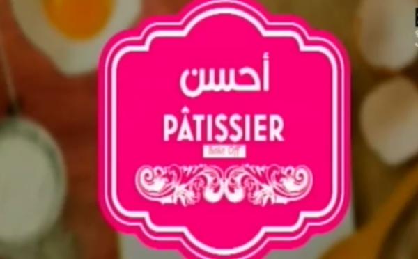 Ahssan Pâtissier, nouvelle émission sur 2M