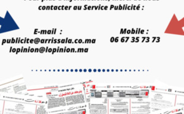 Régie Print : Encarts Annonces Légales et Administratives sur les quotidiens L'Opinion & Alalam