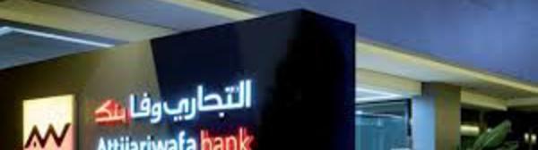 Attijariwafa bank réinvente la banque en ligne