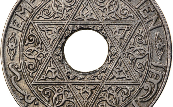 Les pièces de monnaie marocaines avant le prochain e-dirham