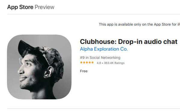 """""""Clubhouse"""", ce nouveau réseau social audio qui cartonne !"""