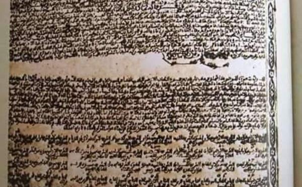 Le plus ancien grade universitaire en médecine à l'université Al-Qarawiyine