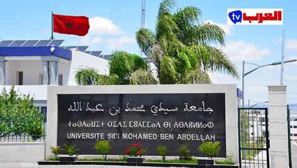 L'EST de Fès participe à la réhabilitation de l'école Zaouia d'Ain Chkef