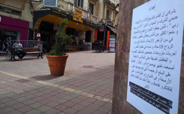 """Les affiches """"extrémistes"""" à Tanger : la CRDH réagit !"""