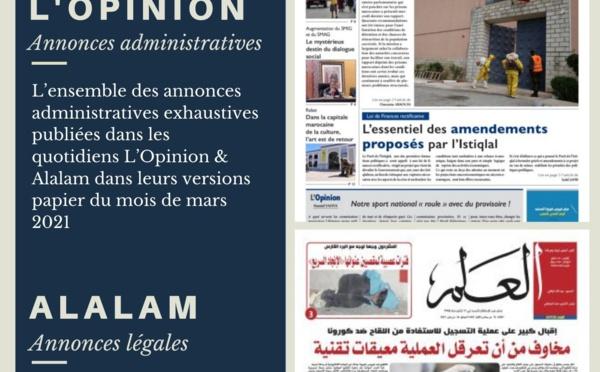 Diwan ALA : Nouvelle publication du Groupe de presse Arrissala