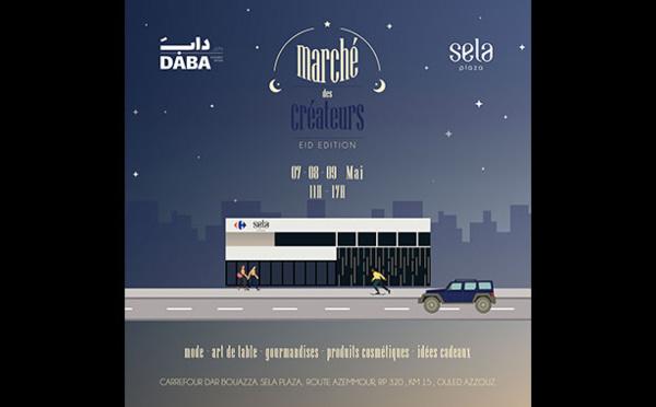  DABA CONCEPT STORE ouvre ses portes au Sela Plaza Dar Bouazza !