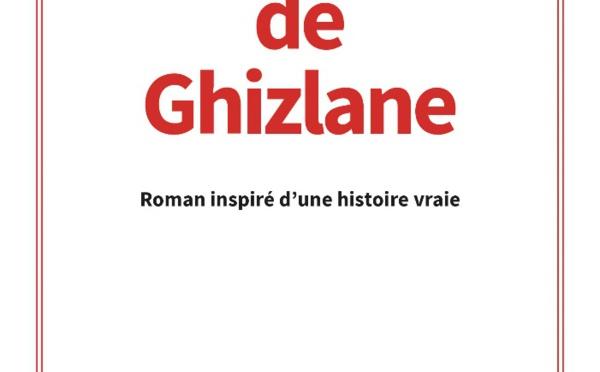 Le Bâton de Ghizlane