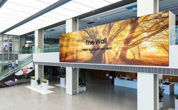 'The Wall 2021' est désormais disponible dans le monde entier
