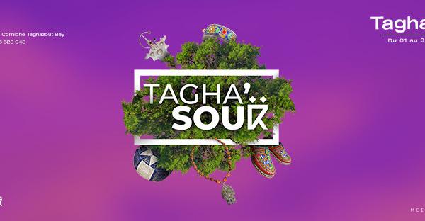 """""""Tagha'Souk"""", premier marché solidaire de la baie de Taghazout"""