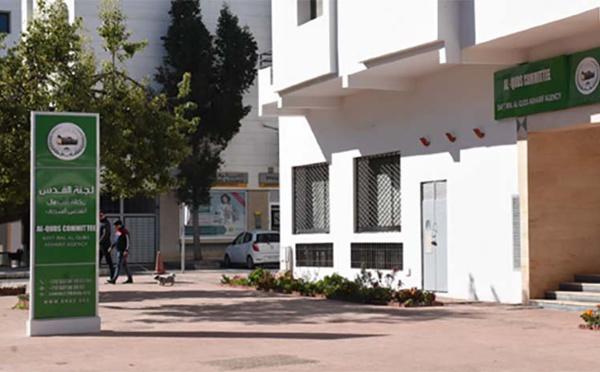 L'agence Bayt Mal Al Qods, décerne des prix d'excellence à 44 élèves