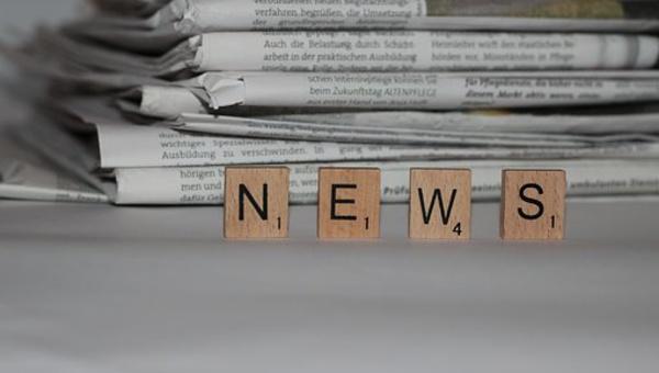 En un clic : La revue de presse du 26 août