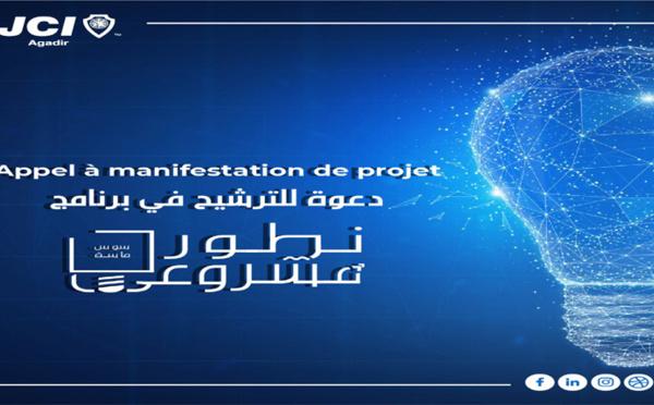 La JCI d'Agadir lance la compétition du meilleur jeune entrepreneur créatif