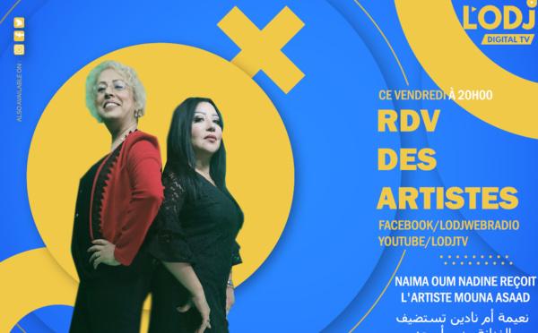 """Votre émission Le """"RDV des artistes"""" reçoit Mouna Asaad"""