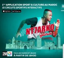 """La MDJS lance """"Nt7arko w Nktachfo"""" pour la promotion de la culture par le sport"""